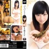 INAX-001 Cute girl enema defecation sex and covered shit.