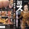 INAX-003 Yoshizumi Rina forced to defecation and covered feces.