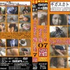 SUOZ-07 Panty pooping accident in public places.
