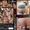OHIS-35 Sexy japanese girls intimate excretion.