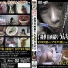 DOKU-069 Diary of a woman intimate defecation.