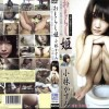 PSD-002 Diary young girl defecation and masturbation.
