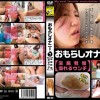 CRZ-311 Masturbation, urination and enema patience full of poop panties.