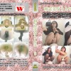 DV-03-BS Spy camera double view girls defecation and urination in toilet.