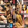OPUD-194 Institute scatology, torture Manaka Sachi. (HD 1080p)