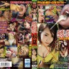 BXDR-017 Matsumoto Wakana slave athlete woman bondage and vomit.