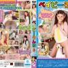 GCD-179 Young girls Sakai Abiru and Miyazaki Tomo pooping fetish.