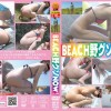 E64-07 Beach field shit NOW!!! (HD 1080p)