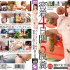 GCD-723 Yuria Seto beautiful body five defecation.
