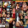 BXDR-008 Forced slavegirl to vomit and enema GERO Ooe Honoka.