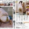 BFSM-01 Amateur girls panty poop mania. (SANWA MOOK)