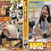 VRNET-008 Pervert time stop! Office girls scat and piss. (HD 1080p)