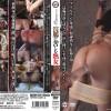 BDSM-035 シリーズ日本のマゾ女 浣腸に苦しむ熟女 ユキノ Aunt スカトロ 150分 TIGHT
