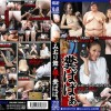 VRXS-149 Mai Miori filmed granny defecation.