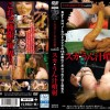 DDT-518 TOHJIRO complete works scat, vomit and juice injection enema.