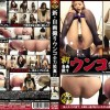 OJHI-04 Take new shit best defecation perfect angle fiew shitting. (HD 1080p)