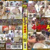 PGFD-019 Girls puke and diarrhea after food poisoning. (HD 1080p)