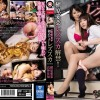 OPUD-244 Schoolgirls coprophagy lesbians scat LOVE Makihara Aina and Manaka Sachi. (HD 720p)