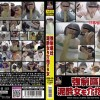 PGFD-015 Drunk girlfriends puke in toilet. (HD 1080p)