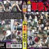 PGFD-025 Japanese girls vomiting in car. vol.2 (HD 1080p)