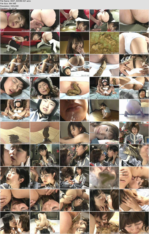Japanese enema 01 - 1 1