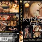 DDT-246 KING GERO / VOMIT. Endless vomit extasy. Starring: Ryo Misaki, Yuka Osawa, Marin Izumi, Maki Tomoda, Akane Mochida, Hina Otsuka, Hidaka Yuri.