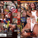 BXDR-002 Violence deep throating vomit tied slave.