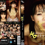 TT-024 GERO deep throating with vomitting! Starring: Usami Nana.
