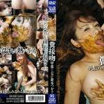 VRXS-141 Miharu Kai & Tsukasa Namiki shit kisses.