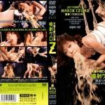 DDT-210 Jet vomit Z. Starring: Marin Izumi.