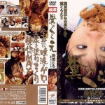 KUT-011 Saeki Tomo covered feces eats shit!