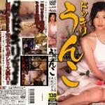 MASD-010 Nozomi Kimura Scat gangbang.