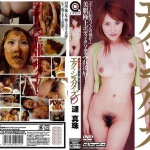 OPUD-006 Sazanami Majyu exposed rough coprophagy orgies.