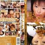 KUSP-022 Golden legend Scat-Stars best scenes beautiful girls eating shit.