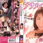 DVDPS-695 Miki Karasawa anal torture enema.