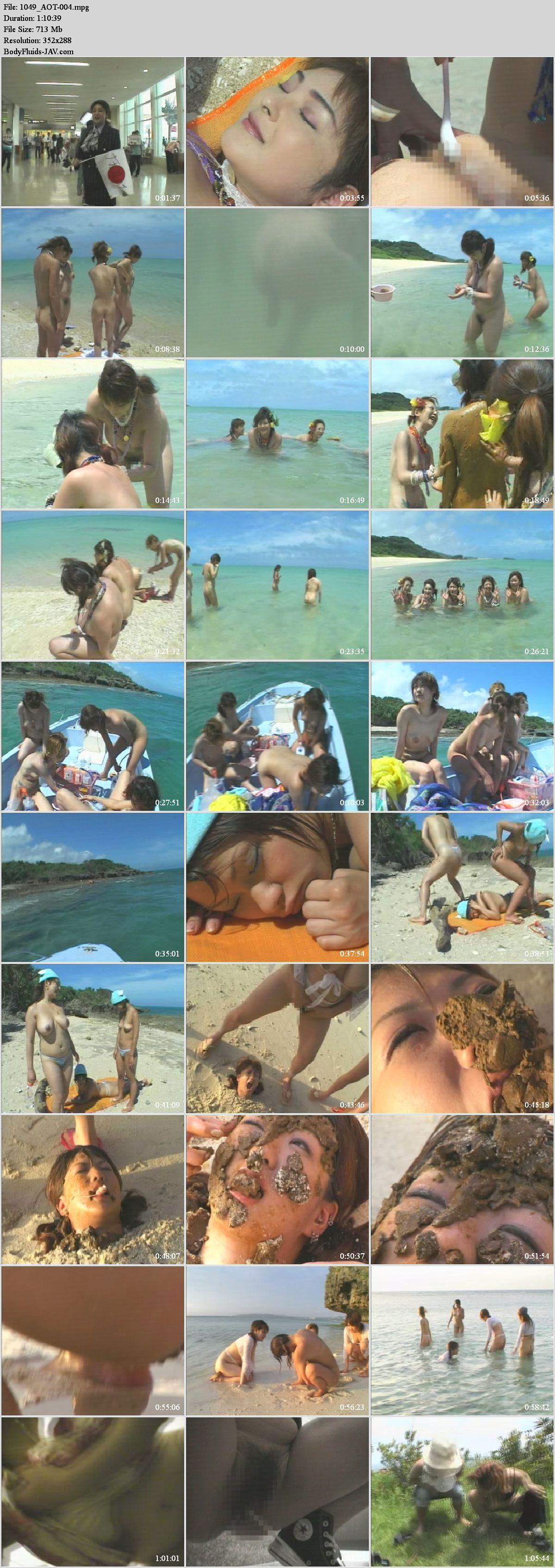 AOT-004 Lesbian scat orgy on the beach.