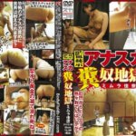 ZOSK-06 Defecation and face sitting of strangulation and humiliation of man shit.
