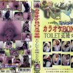 KTD-001 Schoolgirls excretion in toilet spycam.