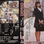 SDR-01 Chief of a weirdo, forcing Anna Kuramoto enema and defecation.