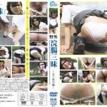 F2-02 Schoolgirls panty pooping on outdoor.