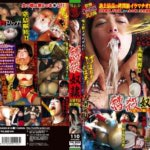 BXDR-010 Akikusa Nao to cruel humiliation and force deepthroat with vomiting.