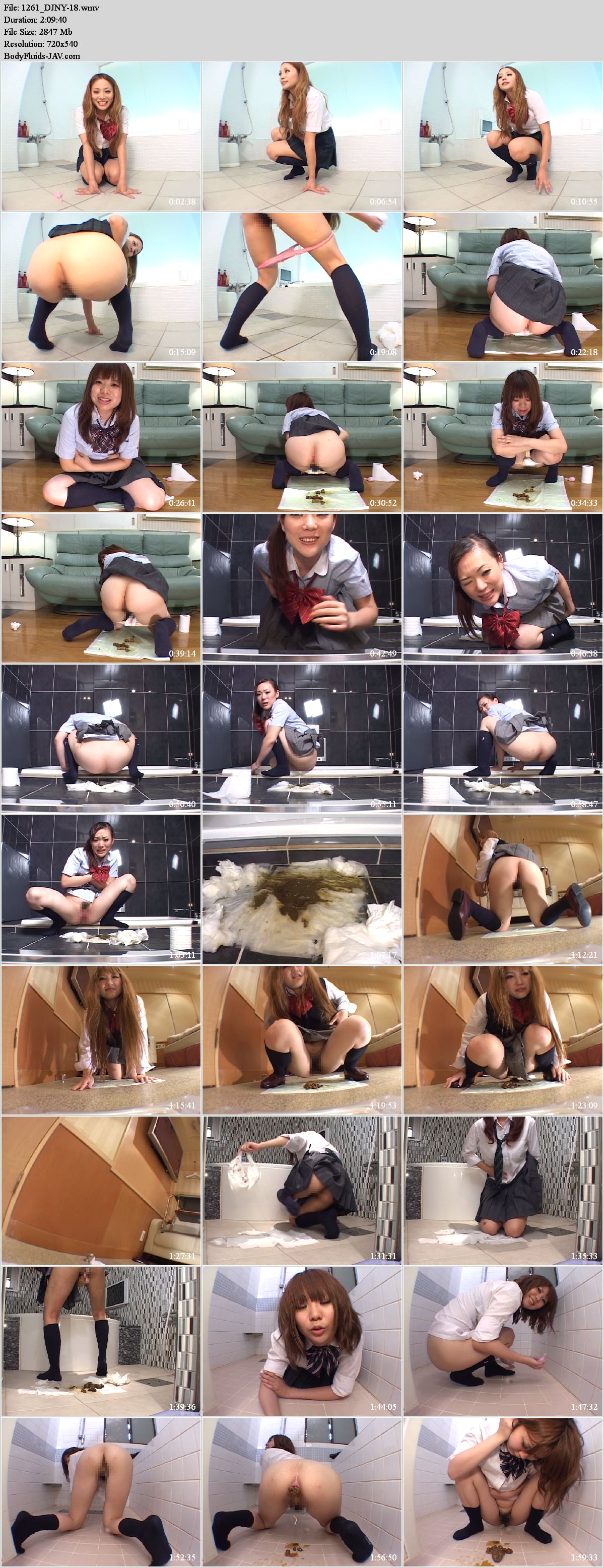 DJNY-18 Girls self filmed to shit and excrement.