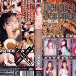 DVX-07 Perversion scatology orgy.