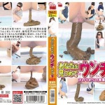 FF-071 Girls pooping staring to you vol.2 (HD 1080p)