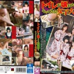 GCD-181 Girls in kimono pooping and peeing to pervert.