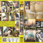 E43-01 Hidden camera in private house girls accident panty pooping.