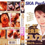 DVUMA-101 New special Tomo Saeki skatoro-idol debut!