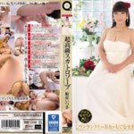 OPUD-233 Ultra-luxury Ayuhara Itsuki soap scatology sex. (HD 720p)