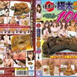 GCD-220 Thick turd poop best compilation of japanese defecation. (HD 720p)