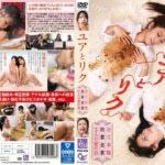 PSD-026 Scat lesbians Tachibana Riku and Gotou Yua scatology orgy. (HD 720p)